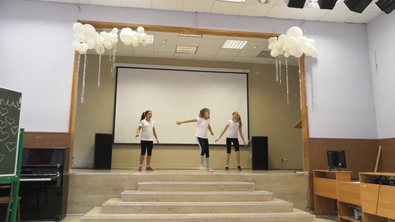 5а класс Танец Мы маленькие дети
