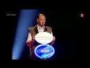 Слабое звено 5 канал Петербург, 23.03.2008