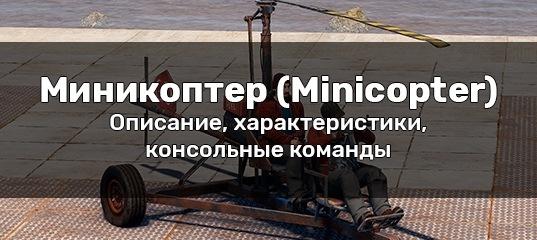 Rust Wikipedia [rust-wiki com] | ВКонтакте