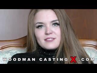 Woodmancastingx - rachel daniellas [вудман, кастинг, украинское порно, минет, сосет, порно, на камеру, секс]