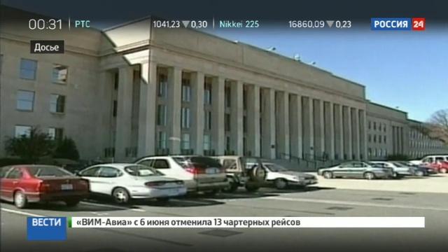 Новости на Россия 24 • Арест Риэлити Виннер что скрывается за делом Победителя Реальности