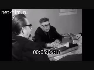 1972г. Марий Эл. Успехи республики за 50 лет