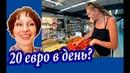 Греция или Черногория ГДЕ ДЕШЕВЛЕ Сравним Цены На Крите и Цены В Черногории