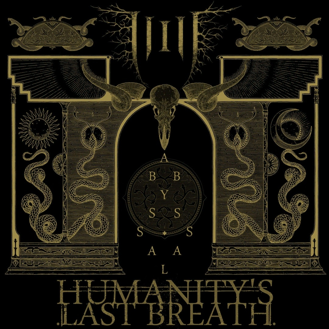 Humanity's Last Breath - Bursting Bowel of Tellus [single] (2019)