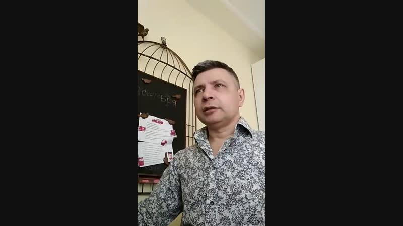 ГОРЯЧИЕ Секреты фишки и тренды с инфоконфы 2018
