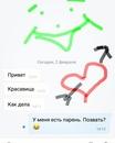 Alena Shvetsova фото #13