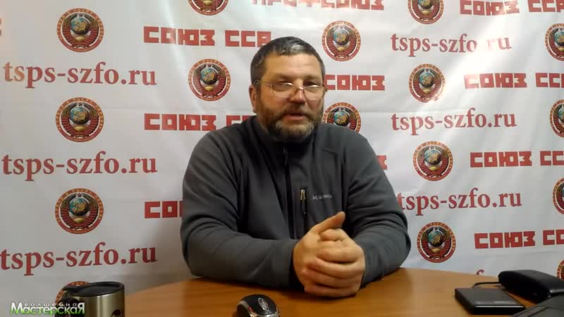 Закон о правительстве РФ не вступил в законную силу _ профсоюз Союз ССР _ ноябрь