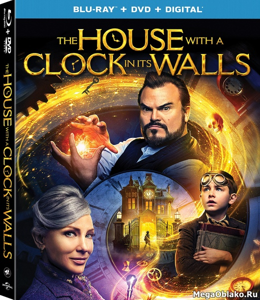 Тайна дома с часами / The House with a Clock in Its Walls (2018/BDRip/HDRip)