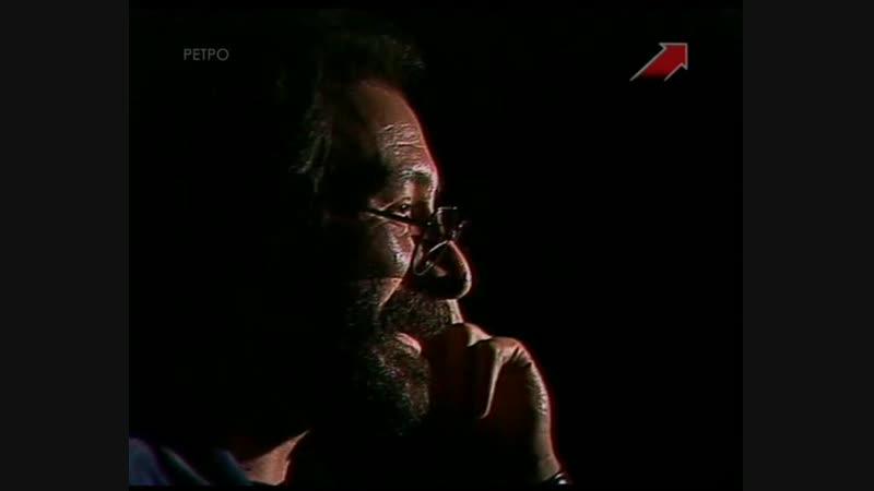 1990 Интервью Маргулиса