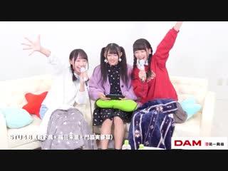 181228 nekojita SHOWROOM - Yabushita Fu, Fukuda Akari, Kadowaki Miyuna (STU48)