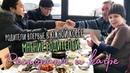 РОДИТЕЛИ ВПЕРВЫЕ В КОРЕЕ МНЕНИЕ РОДИТЕЛЕЙ Рестораны и кафе в Корее