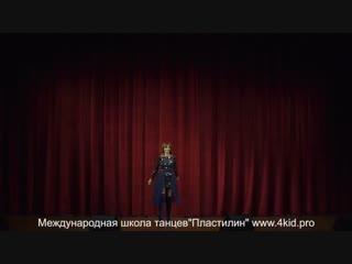 Отчетный концерт ДШТ Пластилин 03.02.2019