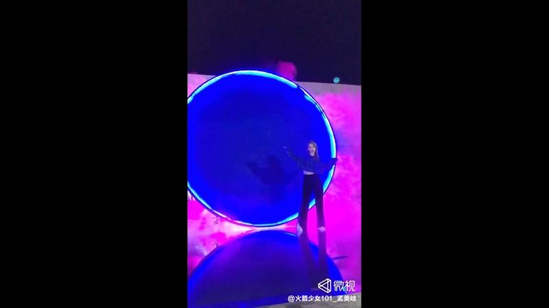 [SNS] 180927 Weishi update @ Meiqi