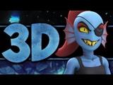 Undertale в 3D Битва с Андайн