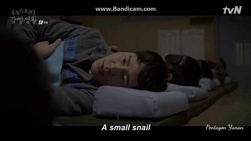 Prison Playbook EP6 이규형-달팽이 (Lee Kyu Hyung-Snail)