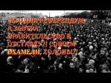 Пенсионный возраст + 2 НДС спасут Россию от нищебродов!