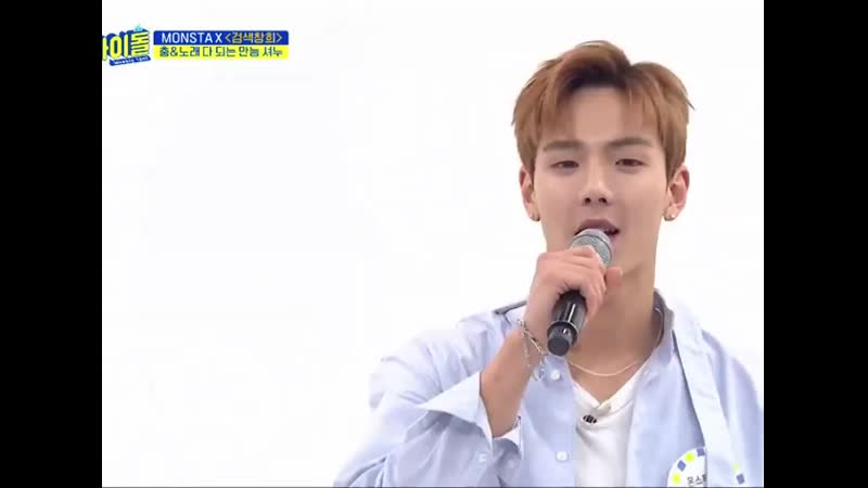 Amazing vocals of Shownu 😭
