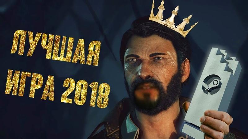 КАЛ КТУЛХУ - Симулятор ходьбы за 1.5к [Call of Cthulhu 2018]