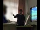 На Сахалине учительница довела девочку до слез из-за дырки на одежде.