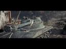 Sabaton - Panzerkampf(клип)