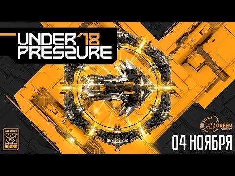 Under Pressure 2018 | Aftermovie