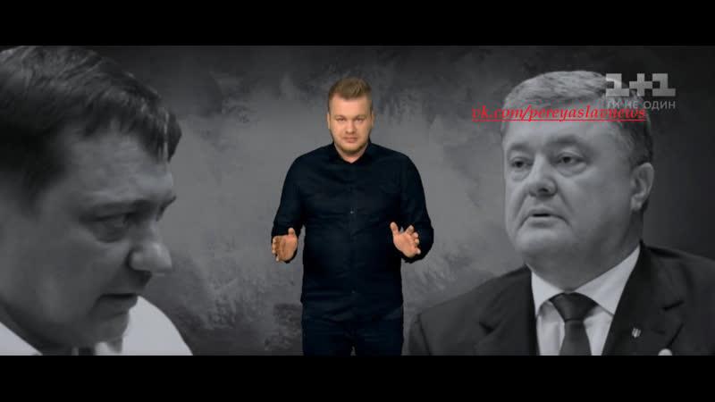 Олигарх порошенко через мэра Киева Кличко закупал в РФ товар наваривая сотни миллионов $$$ и при этом с трагическим выражение
