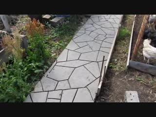 Тротуарная дорожка своими руками №1 - youtube