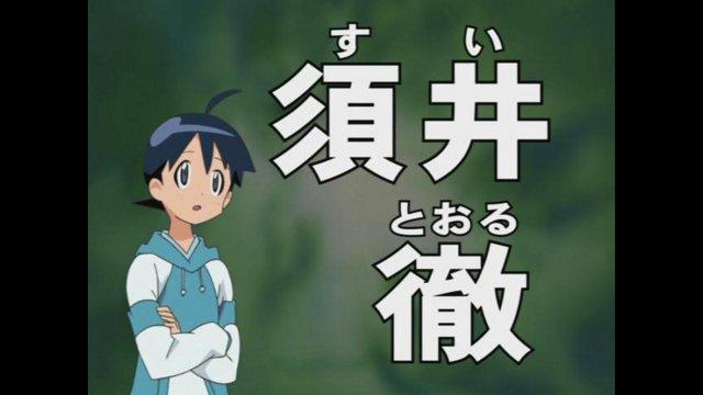 ケロロ軍曹 第241話 Keroro Gunsou Episode 241