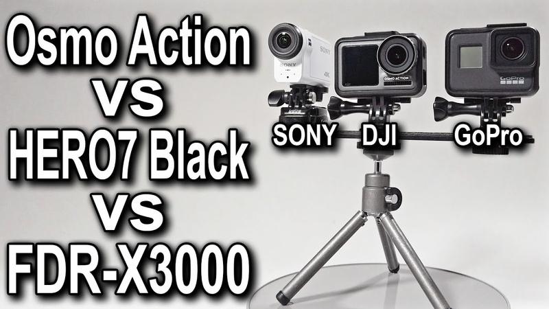 TEST - DJI Osmo Action vs GoPro Hero7 Black vs Sony FDR-X3000. Comparison of three action cameras!