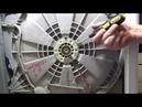 Замена подшипника в стиральной машине Zanussi Electrolux