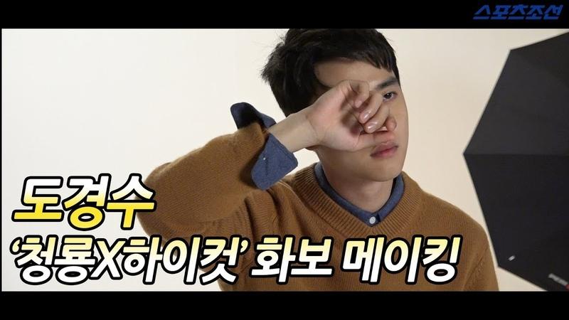 도경수(Do KyungSoo), 연기돌 넘어선 연기 천재