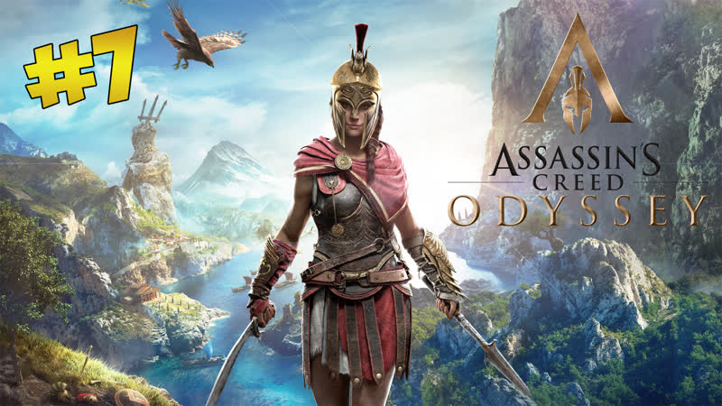 Assassin's creed Odyssey 6 Lord Lucifer