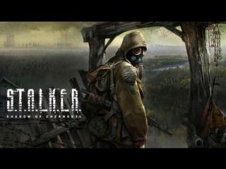 Stalker Shadow of Chernobyl #1