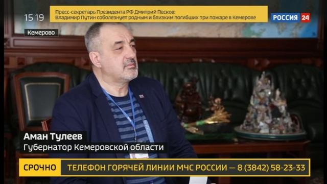 Новости на Россия 24 В кемеровском центре сдачи крови выстроились огромные очереди