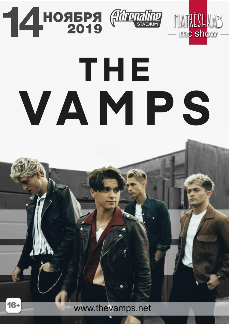 Афиша Москва The Vamps / 14.11 / Adrenaline Stadium