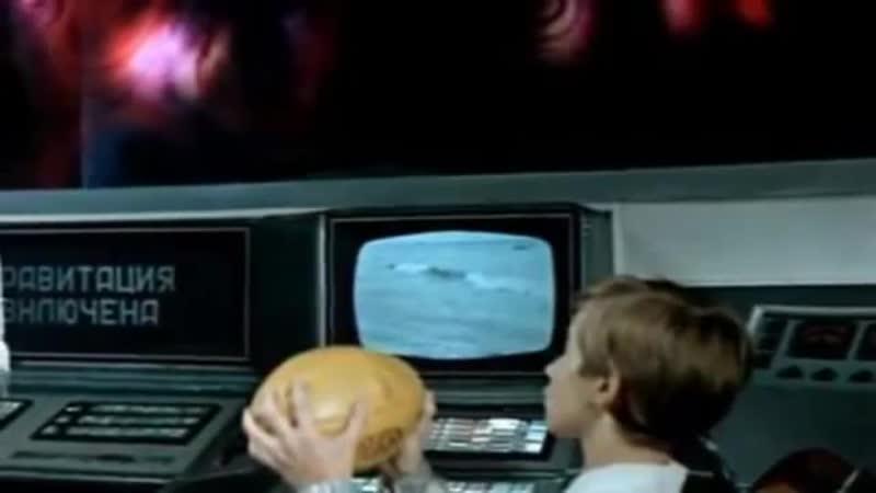 Большое космическое путешествие - Гонки