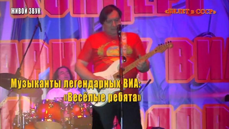 Bilet_v_SSSR_(rolik_new) (1)
