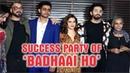 Bollywood Celebrities At Success Party Of Badhaai Ho Movie | Ayushmann Khurrana | Sanya Malhotra