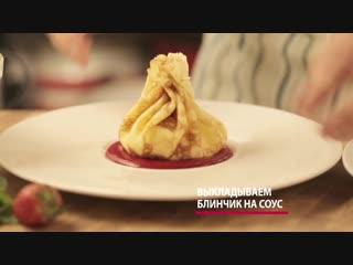 Блины с Творожным Муссом и Соусом из Свежей Малины __ iCOOKGOOD on FOOD TV __ Де