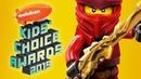LEGO Ninjago Heroes Race to Save the Nickelodeon Kids' Choice Awards