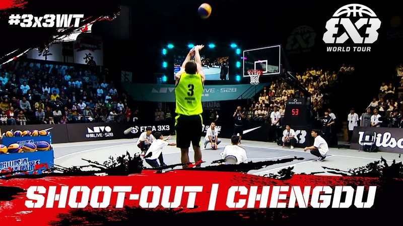 Shoot-Out Contest - Chengdu Masters | FIBA 3x3 World Tour 2018