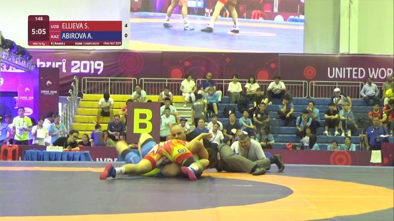 Round 2 WW - 76 kg S. ELLIEVA (UZB) v. A. ABIROVA (KAZ)