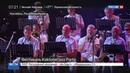 Новости на Россия 24 • Международный фестиваль джаза: возвращение к истокам