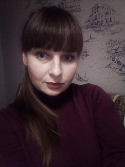 Алиса Широкая