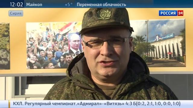 Новости на Россия 24 • Вика Цыганова и Денис Майданов выступили на российской базе в Сирии