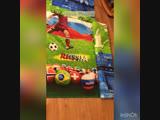Постельное белье Мария Малмыж(Футбол)