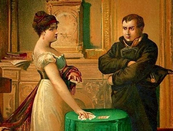 Плохая девочка или Позолоти ручку Жила-была в XVIII веке, во Франции, дама по имени Мария Ленорман. С самого рождения она была особенной. Повитуха, приняв на руки кривого ребеночка, который