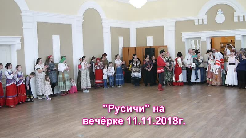 Театр Сибирского фольклора РУСИЧИ