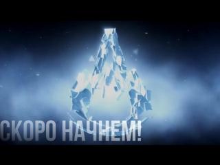 Assassin's Creed: Odyssey | Владимир Акиньшин