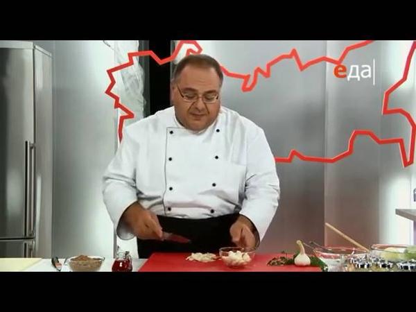 Грузинская кухня Лобио